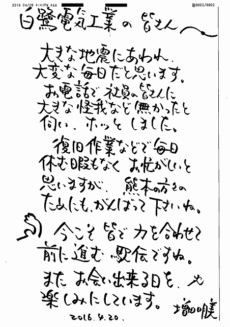 scan-2