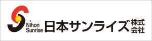 日本サンライズ株式会社